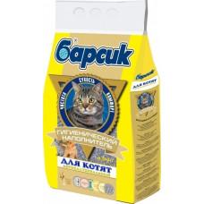 Барсик Для Котят
