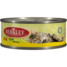 Berkley Cat Light