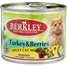 Berkley Cat Turkey & Berries