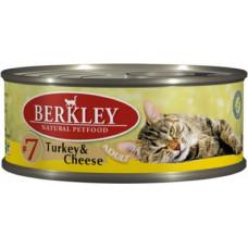 Berkley Cat Turkey & Cheese