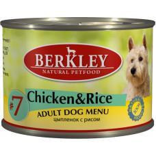 Berkley Dog Chicken & Rice