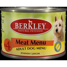 Berkley Dog Lamb & Rice
