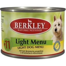 Berkley Dog Light