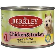 Berkley Puppy Chicken & Turkey