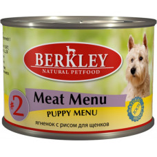 Berkley Puppy Lamb & Rice