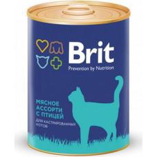 Brit Premium Beef and Chicken Medley