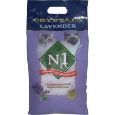 Crystals №1 Lavender