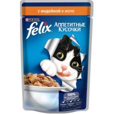 Purina Felix (аппетитные кусочки c индейкой в желе)