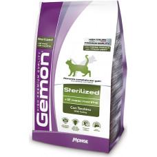 Gemon Cat Sterilized with Turkey