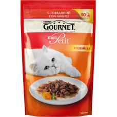 Purina Gourmet Mon Petit (кусочки в соусе с говядиной)
