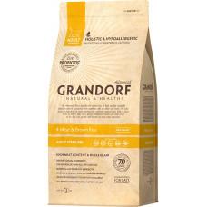 Grandorf Cat Adult Sterilised 4 Meat & Brown Rice Living Probiotics