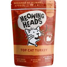 Meowing Heads Top Cat Turkey / Аппетитная индейка 100 г