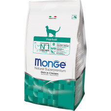 Monge Cat Hairball