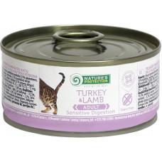 Nature's Protection Cat Sensitive Digestion Turkey & Lamb