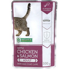 Nature's Protection Cat with Chicken & Salmon Skin and Coat Care