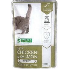 Nature's Protection Cat with Chicken & Salmon Weight Control