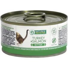 Nature's Protection Kitten Turkey & Salmon