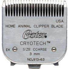 Oster нож для Mark-II coarse-3,0 мм