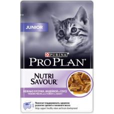 Purina Pro Plan Cat Junior Кусочки с Индейкой в Соусе
