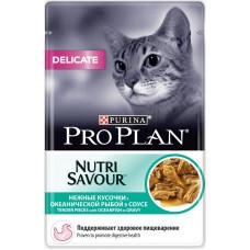 Purina Pro Plan Cat Delicate Кусочки с Океанической Рыбой в Соусе