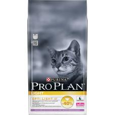 Purina Pro Plan Cat Light Rich inTurkey