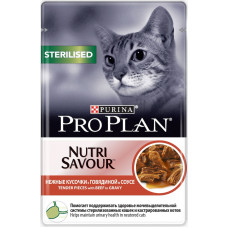 Purina Pro Plan Cat Sterilised Кусочки с Говядиной в Соусе