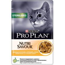 Purina Pro Plan Cat Sterilised Кусочки с Курицей в Соусе