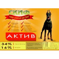 СКИФ Актив для взрослых собак всех пород