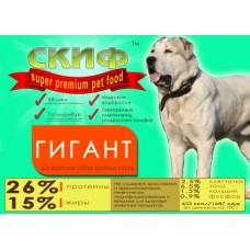 СКИФ Гигант для взрослых собак гигантских пород