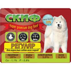 СКИФ Регуляр для взрослых собак всех пород