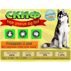 СКИФ говядина и рис для взрослых собак