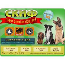 СКИФ с цыпленком и рисом для взрослых собак