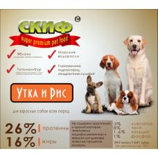 СКИФ с уткой и рисом для взрослых собак