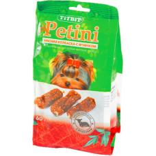 Titbit Мясные колбаски Petini со вкусом ягненка 60 г