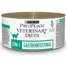 Purina Veterinary Diets Cat (EN)