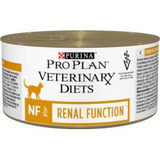Purina Veterinary Diets Cat (NF)