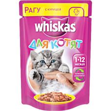 Whiskas Рагу с курицей для котят