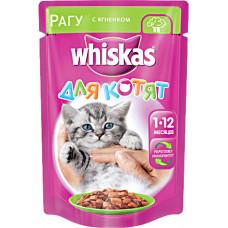 Whiskas Рагу с ягненком для котят