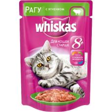 Whiskas Рагу с ягненком для кошек старше 8 лет